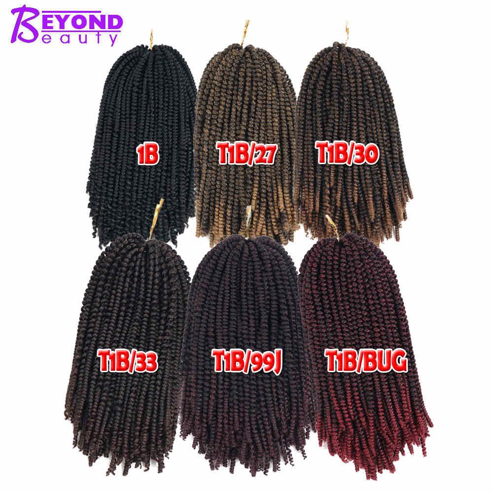 8 дюймов пушистый нубийский твист кроше волос синтетическое короткое Двухрядное микро бомба твист косички волос