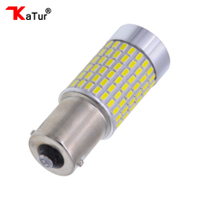1pcs BA15S 1500 Lumens Extremely Bright 144 Chipsets 1156 1141 1073 7506 LED Bulbs with Projector For Backup Reverse Light,White