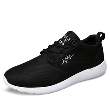 Hot Selling Woman mesh Shoes ,Cheap Women Casual Shoes, Soft and Breathable lady Zapatillas