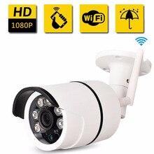 Wireless WIFI IP camera Security Camera P2P Night Vision CCTV Camera Bullet Waterproof 2.0MP 1080P Full HD Night Vision