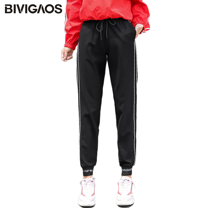 BIVIGAOS 2020 Spring New Ankle Strap Thread Letters Printed Sweatpants White Striped Black Drawstring Casual Harem Pants Women