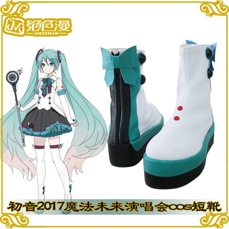 VOCALOID magique Mirai Hatsune Miku en direct uniformes Cosplay Costume accessoires chaussures femmes fille fête Halloween courte botte 35-40