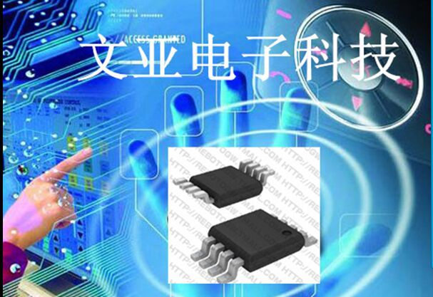 IC free shipping 100% new original HITTITE HMC440QS16 HMC440 H440 SOP MSOP free shipping 5pcs in stock mtd2003f sop