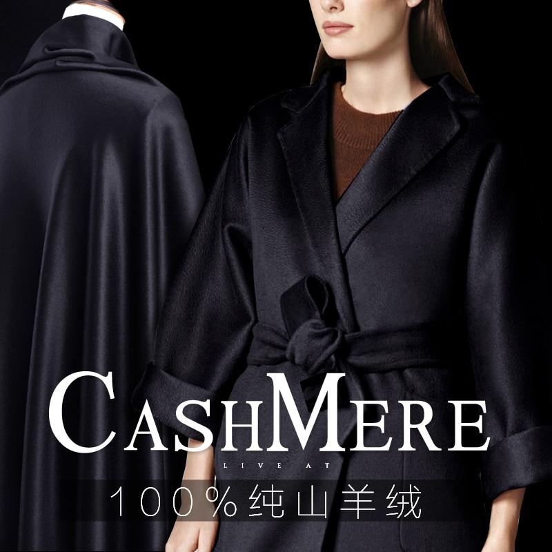 Pure black Tibetan 100% cashmere fabric luxury pure cashmere fabric cashmere coat fabricwholesale high quality wool cloth