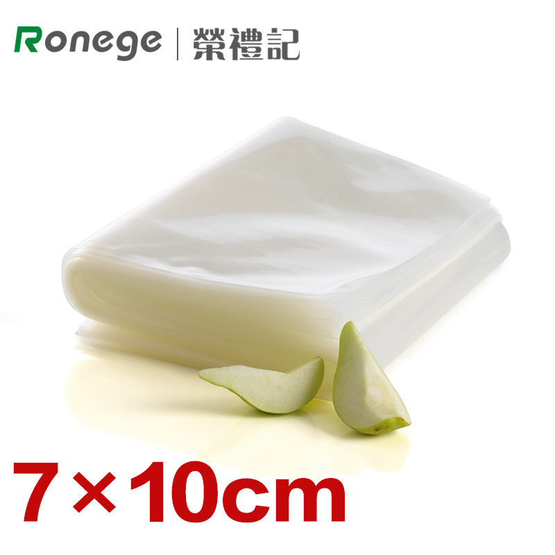 packaging air bags machine