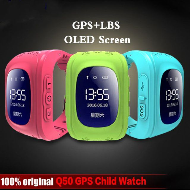 KGG Anti Lost Q50 OLED Child GPS Tracker SOS Smart Monitoring Positioning Phone Kids GPS Baby Watch For IOS & Android