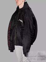 Vetements hiphop Kan-Kan-student Kanye West jas fog magic array 5 ster, zwarte Geborduurde Hoed en katoen gewatteerde kleding
