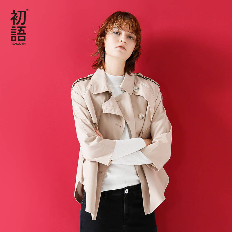 Toyouth European Style Short Chaquetas Women Solid Trench Coat Turn Down Collar Double Breasted Cotton Trench