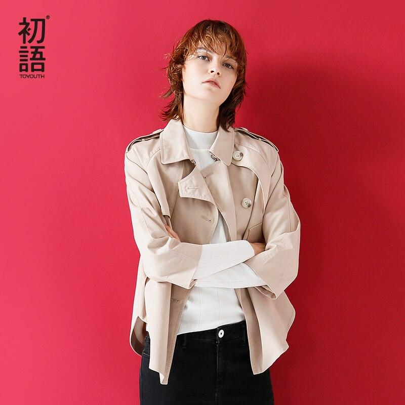 Toyouth осень 2017 г. Новый Тренч отложным воротником singlebreasted одежда с длинным рукавом Короткие Тренч повседневная куртка