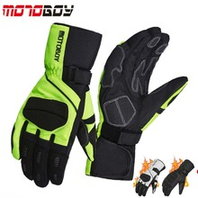 2017 New Racer Knight ROCK BIKER Motorcycle Gloves Motorbike Ride glove of leather carbon fiber black red green white