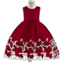 MQATZ New Summer Tutu Dress For Girls Mesh Floral Dresses Kids Clothes Wedding Events Flower Girl Dress Birthday Party Ball Gown