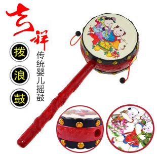 Classic traditional nianhua lucky baby rattle wave drum child hand drum toy 0-1 year old 0.05