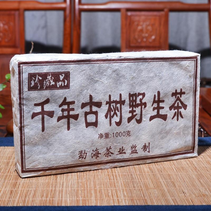 20 년 이상 오래된 Puer 차 1Kg 가장 오래된 중국 운남 Puerh 차 아래로 3 개의 높은 명확한 Puerh 불 체중 감소 차 녹색 음식