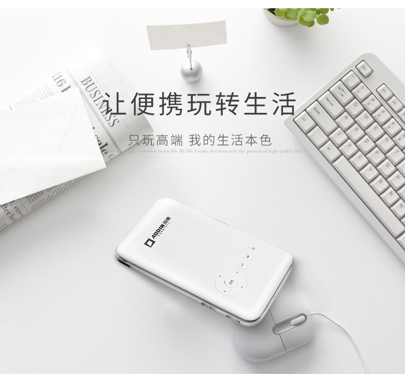 AODIN M6 8G HD DLP Wifi bluetooth Projector 1000 ANSI Lumens Pocket Projector for Home Theater