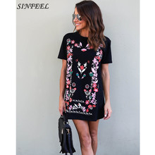 Sinfeel 3XL Plus Size Loose Casual Summer Office Above knee Dress Women Vintage Frolal Print Dress Vestido 2017 Fashion Dresses