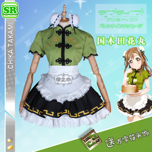 Hot New Love Live Sunshine Aqours Kunikida Hanamaru Cheongsam Unawakened Cosplay Costume Women Dress Halloween Cosplay Outfits love live sunshine aqours anime kanan mari chika yoshiko ruby dia hanamaru kunikida happy party train birthday rubber keychain