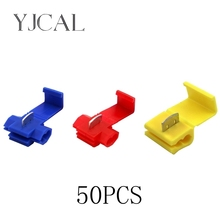 50PCS Scotch Lock Electric Wire Cable Connectors Quick Splice Terminals Crimp Non Destructive Without Breaking Line AWG 22-18 cheap YJCAL NONE CN(Origin) European wiring Insulation flame retardant PP Tinned brass 0 75-2 5mm2 600V