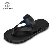 2017 Men's flip flops PU leather Slippers Summer fashion beach sandals shoes for men pantufa Hot Sell Shoes Men Sandals