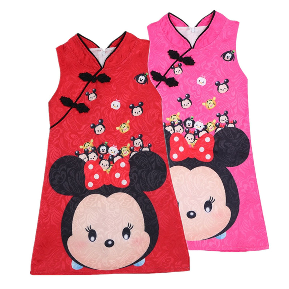 Prom Dresses 2018 Fashion Summer Minnie Girls Dress Cheongsam Pattern Mouse Dresses Princess Party Wedding Dress Kids Clothes