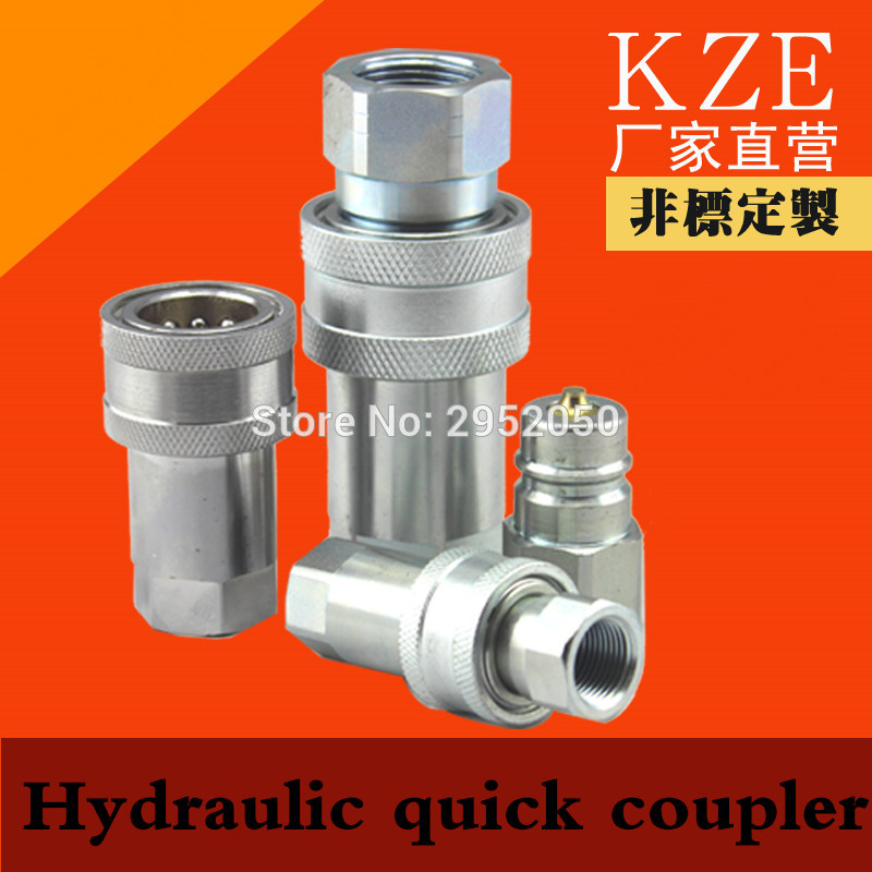 free shipping 1set KZE G 1/4 hydraulic Hose Quick Coupling Steel Material Plug Socket Connector Set, hydraulic quick coupler