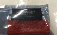 M57727 100% Yeni