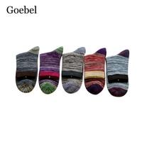 Goebel Man S Thicker Socks Individuality Stitching Color Winter Socks For Man Retro Nation Wind Men