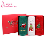 3pcs/2pcs Christmas Pure Cotton Towel Lovely Cartoon Embroidered Soft Face Towel Family Friend Gift Home Christmas Supplies