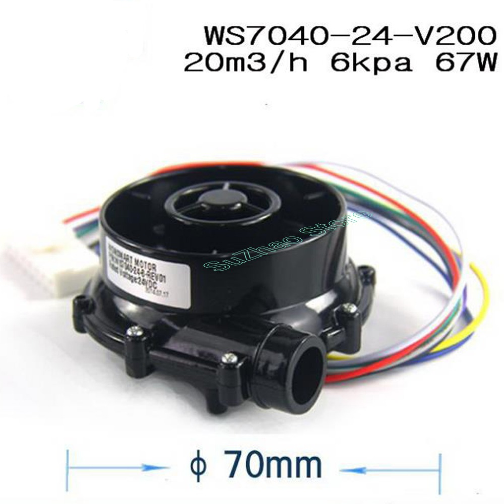 Small DC Pressure Air DC Brushless Purifier 24V WS7040 Suction Centrifugal 12V DC FanNegative BlowerCar High Pressure Fan