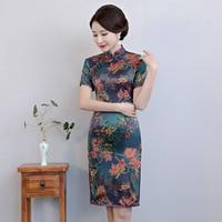 Cheongsam Vintage Chinese Short Style Mini Qipao New Arrival Women's Summer Silk Slim Dress Vestidos Size M L XL XXL XXXL 5999