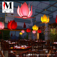 The new Chinese lotus leaf chandelier dining room restaurant decoration lamp classical imitation cloth red lantern lotus ZS119