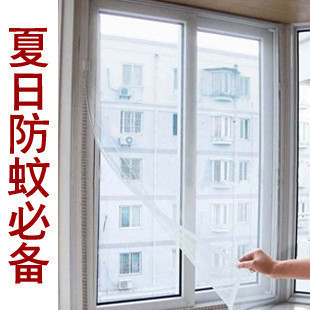 Gauze Mosquito Diy Self Adhesive Sand Window / Screens Invisible Screens  With Velcro(China