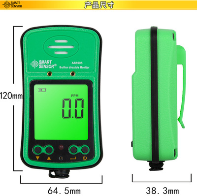 AS8905 high precision portable industrial sulfur dioxide gas detector tester SO2 Monitor Tester Meter