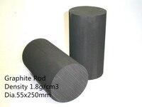 Dia.55 * 250mm 흑연 봉/탄소 막대/소결 금형에 대 한 흑연 라운드 성형