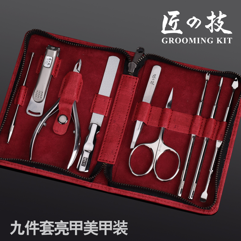Hot New 9pcs Manicure Set Nail Care Set Pedicure Scissor Tweezer Knife Ear pick Utility Nail Clipper Kit Stainless Steel Sets free shipping 5 in 1 stainless steel manicure pedicure ear pick nail clippers set care productsee shipping