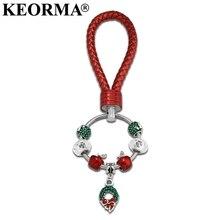 PU Ring Christmas Key