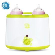 GL GLNQ809 Double Bottle Warmer Electric Heating Milk Food BPA Free Warmer Multi-Function Baby Feeding Bottle Sterilizer