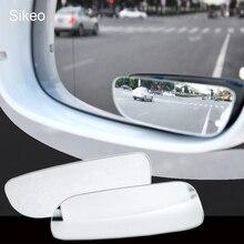 2Pcs 자동차 블라인드 스팟 미러 360 조정 가능한 광각 볼록 후면보기 미러 자동차 주차 백미러 라운드 긴