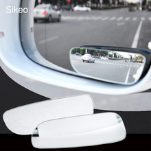 2Pcs Car Blind Spot Mirror 360 Degree Adjustable Wide Angle Convex Rear View Mirror Car Parking Rearview Mirror round long