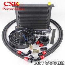 "30 Rijen AN8 Motoroliekoeler + Platte Filter Adapter + 7 ""Elektrische Ventilator Kit"
