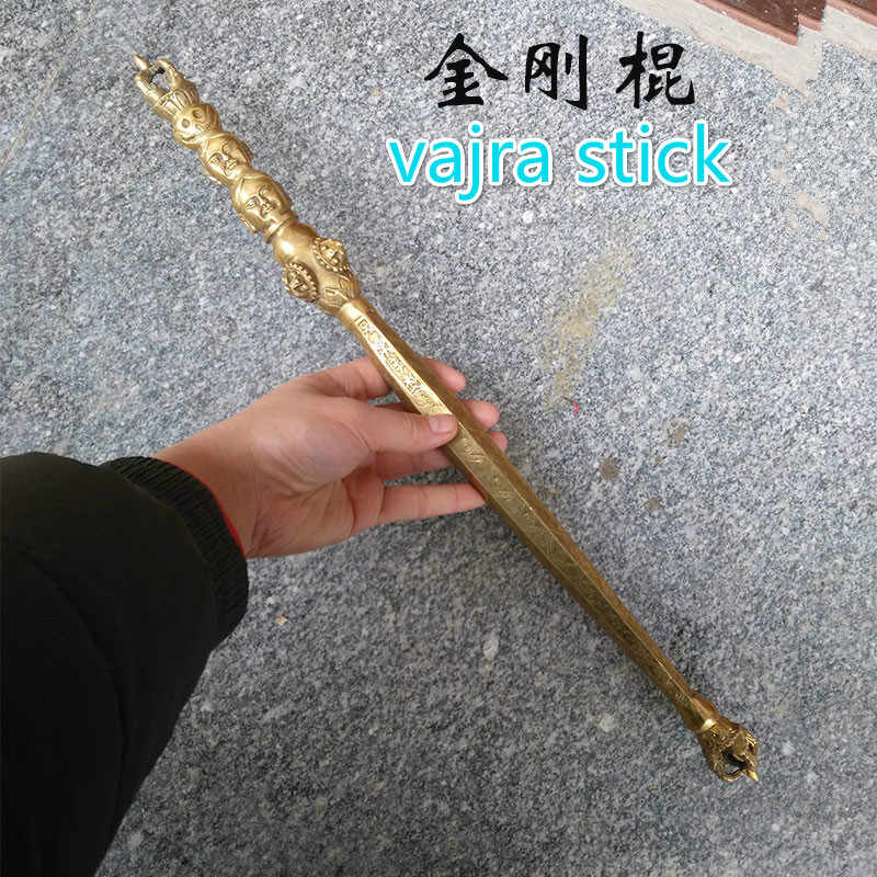 Copper ritual Dorje Tibetan Buddhism talisman Pestle Surrender demons King Kong stick rod buddha phurpa vajra about 48CM length