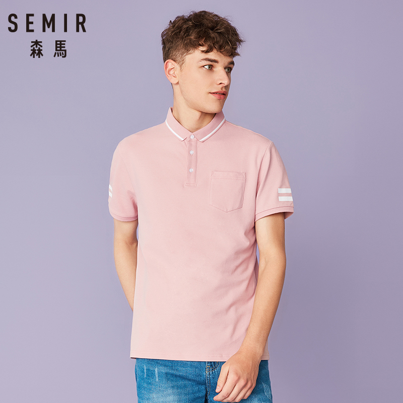 SEMIR Hot Mens Polo Shirt Brands Male Short Sleeve Fashion Casual Slim Embroidery Breathable Polos Men Lapel Business Jerseys