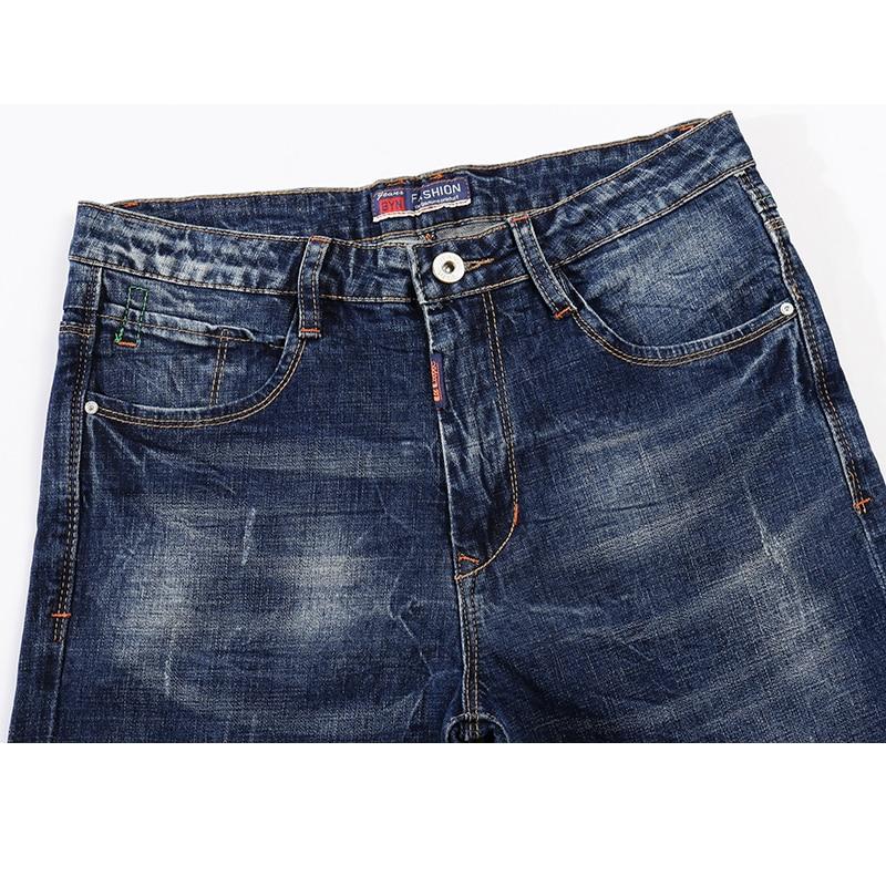 Men's Summer Jeans   2