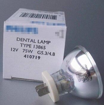 5PCS/lot New  Made in Germany 13865 12V 75W 410719 G5.3/4.8 Halogen Lamp Dental Hardening,Light Curing,Heraeus Demetron Acubite