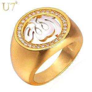 Image 1 - U7 Allah Anéis Para Homens Jóias Com Zirconia Cúbico de Luxo da Cor do Ouro Jewellry Islâmico Muçulmano Masculino Wedding Bands Anel R390