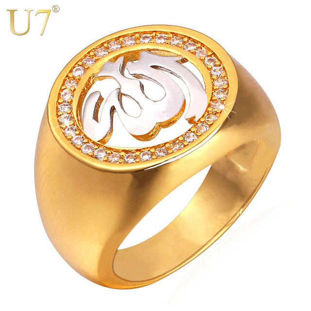 U7 Allah Rings For Men Jewelry With Luxury Cubic Zirconia Gold Color Muslim Islamic Jewellry Male