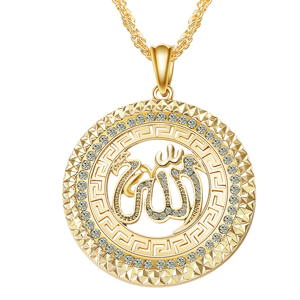 Muslim Islam Allah Pendant With Twisted Necklaces For