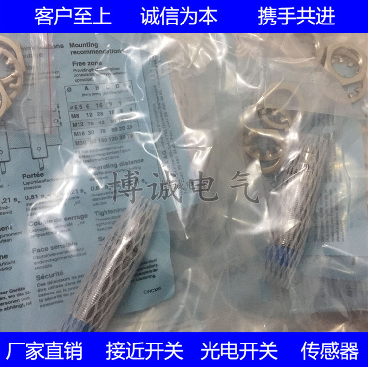 Quality Assurance Of Inductance Sensor For Spot Cylindrical Proximity Switch DW-AS-603-M30-002