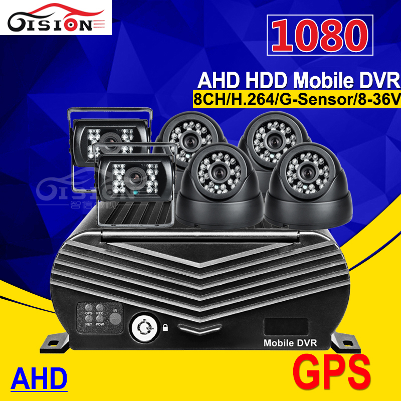 AHD 1080 GPS HDD Hard Disk 8CH Mobile Dvr Kits With 6PCS Night Vision IR HD 2.0MP Camera Motion Detection I/O Playback MDVR