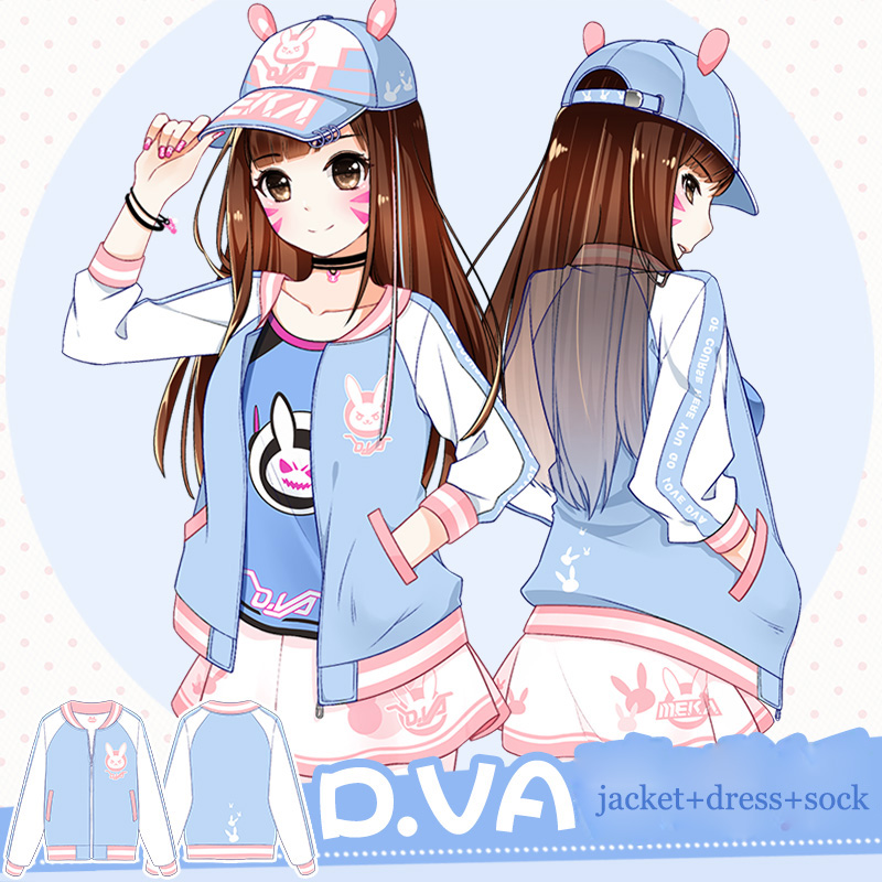OWT veille sur DVA D. va Costume Cosplay Baseball uniforme veste manteau robe chaussette