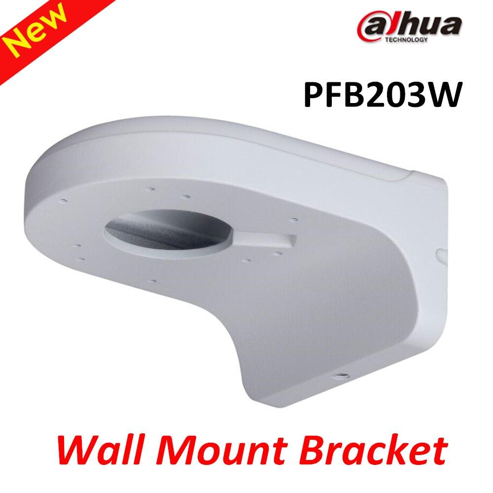 DAHUA Wall Mount PFB203W IP Camera Brackets Camera Mounts DH-PFB203W dahua wall mount bracket pfb203w
